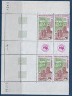 "Nle-Caledonie Coins Datés Aerien YT 243 (PA) Vignette "" Philatélie "" Neuf** Du 10.7.84 - Ongebruikt"