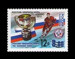 Russia 2012 Mih. 1840 Russia - Ice Hockey World Champion (overprint) MNH ** - 1992-.... Federazione