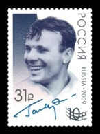 Russia 2016 Mih. 2301 Space. Yuri Gagarin (overprint) MNH ** - Unused Stamps
