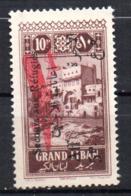 Col17  Colonie Grand Liban PA  N° 20 Neuf XX MNH  Cote 23,00 € - Gross-Libanon (1924-1945)