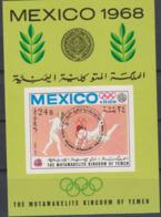 Olympics 1968 - Fencing - YEMEN - S/S Imp. MNH - Zomer 1968: Mexico-City