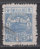 CHINKIANG 1895 Golden Hill - China