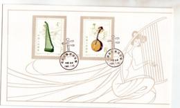Chine , China FDC Chinese Musical Instruments 20 1 1983 - 1980-89