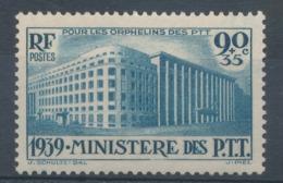 N°424 NEUF* - France