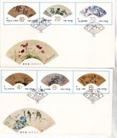 Chine , China FDC Chinese Peinture Sur éventails 31 7 1982 - 1980-89