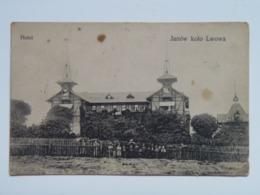 Ukraine 504 Janow Lwow Lviv Hotel 1910 - Ucraina