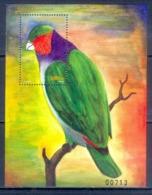 O155- Uganda 2001 Painting. Birds. Parrot. - Uganda (1962-...)