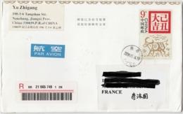 Registered Postal Stationary Buffalo Year Année Du Buffle Hydraulique Ertan Hydroelectricity FLEUVE XILINGUOLE River - 1949 - ... République Populaire