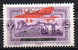 Col17  Colonie Grand Liban PA  N° 23 Neuf X MH  Cote 6,50 € - Gross-Libanon (1924-1945)