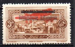 Col17  Colonie Grand Liban PA  N° 22 Neuf X MH  Cote 6,50 € - Gross-Libanon (1924-1945)