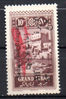 Col17  Colonie Grand Liban PA  N° 20 Neuf X MH  Cote 12,00 € - Gross-Libanon (1924-1945)