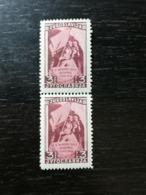 YUGOSLAVIA 5TH CONGRESS 3 DINARA - PERFORATION 12½ - 1948 - 2 STAMPS - Sin Clasificación