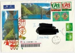 ENVELOPPE ENTIER POSTAL Recommandée Chine China Registered Postal Stationary Jiuzhaigou Valley - 1949 - ... République Populaire