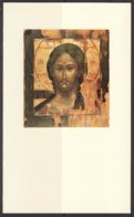 30067/1 Christus Pantocrator Rusland - Altre Collezioni