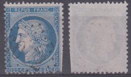 GC 6072 Sur 60 - GONDREVILLE (Meurthe) - Storia Postale (Francobolli Sciolti)