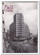 "Beograd, Palata ""Albanlja"" ( See Right Corner Below ) - Servië"