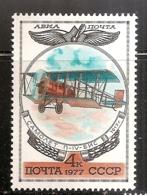 RUSSIE  POSTE AERIENNE     N°   124  OBLITERE - 1923-1991 USSR