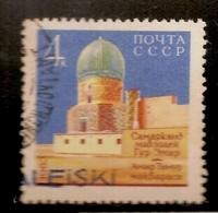RUSSIE       N°   2738  OBLITERE - 1923-1991 USSR