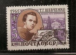 RUSSIE       N°   2392  OBLITERE - 1923-1991 USSR