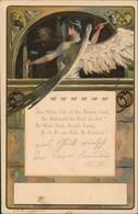 Patriotika Kaiserreich Dt. Reich Schaar Dathe Künstlerkarte Nr. 51 1903 - Peintures & Tableaux