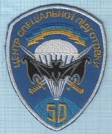 UKRAINE / Patch, Abzeichen, Parche, Ecusson / Airborne. Intelligence Service. 50 Special Training Center. - Patches