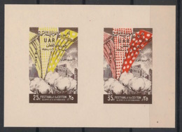 Syrie - 1958 - Block N° V25 à V26 - 1 Luxus Sheetlet - Cotton - Neuf Luxe ** / MNH / Postfrisch - Syria