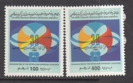 1990 Libya Libia OPEC Petroleum Oil Complete Set Of 2 MNH - Libia