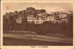 Liban, Tripoli, La Citadelle        (bon Etat) - Libano