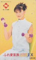 Télécarte Japon / 110-207578 - FEMME HALTEROPHILIE - NISSAY - GIRL Japan Phonecard - Frau Versicherung TK - Assu 6250 - Sport