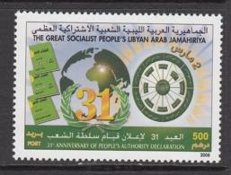 2008 Libya Libia People's Declaration Type II (common) Complete Set Of 1 MNH - Libyen