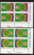 Italia, Italy, Italien, Italie 1973; Baseball, 1° Coppa Intercontinentale; Serie Completa In Quartine Di Angolo. - Baseball