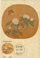 Carte Maximum TAIWAN N°Yvert 1028 (Musée Taipeh- Peinture Sur éventail) Obl Sp 1er Jour - 1945-... Republic Of China