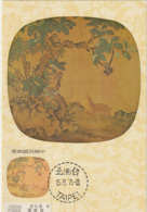 Carte Maximum TAIWAN N°Yvert 1029 (Musée Taipeh- Peinture Sur éventail) Obl Sp 1er Jour - 1945-... Republic Of China