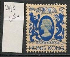 Hong Kong - Honkong - Chine 1982 Y&T N°393 - Michel N°399 (o) - 2d Reine Elisabeth II - Used Stamps