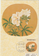 Carte Maximum TAIWAN N°Yvert 1079 (Musée Taipeh- Peinture Sur éventail) Obl Sp 1er Jour - 1945-... Republic Of China