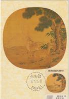 Carte Maximum TAIWAN N°Yvert 1081 (Musée Taipeh- Peinture Sur éventail) Obl Sp 1er Jour - 1945-... Republic Of China