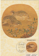 Carte Maximum TAIWAN N°Yvert 1082 (Musée Taipeh- Peinture Sur éventail) Obl Sp 1er Jour - 1945-... Republic Of China
