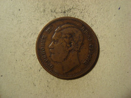 MONNAIE SERBIE 5 PARA 1868 - Serbie
