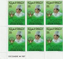 Maroc. Protectorat. Coin Daté De 6 Timbres, Yvert N° 1047 De 1987.  Colloque International Sur Mohamed V - Königshäuser, Adel