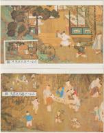Carte Maximum TAIWAN N°Yvert 1379/1388 (Musée Taipeh- Peinture Ancienne Chinoise) Série De 10 Cartes Obl Sp 1er Jour - 1945-... République De Chine