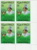 Maroc. Protectorat. Coin De 4 Timbres, Yvert N° 1047 De 1987.  Colloque International Sur Mohamed V - Königshäuser, Adel