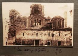 Phse05 Photo Salonique 1917 Eglise Des Douze Apôtres Par J. B. (Baud)  11 X 8,5 Cm - 1914-18
