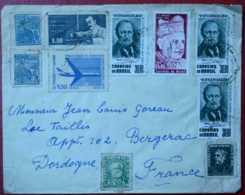 BRAZIL 1964 COVER TO FRANCE MULHOUSE LETTRE VIA AIR FRANCE - Brazilië