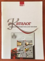 Ukraine National Stamp Catalogue 2004 - Cataloghi