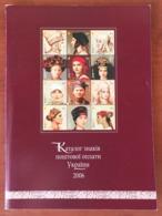 Ukraine National Stamp Catalogue 2006 - Cataloghi