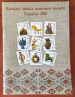 Ukraine National Stamp Catalogue 2007 - Cataloghi