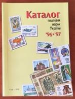Ukraine National Stamp Catalogue 1996 - 1997 - Cataloghi
