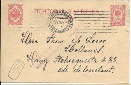 Finse Briefkaart Van Helsinki Naar Den Haag, 15.V.16 - 1856-1917 Administration Russe