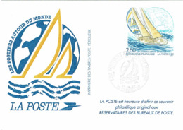 LCTN58/2 - SOUVENIR POSTIERS AUTOUR DU MONDE  26/9/1993 - Briefmarkenausstellungen