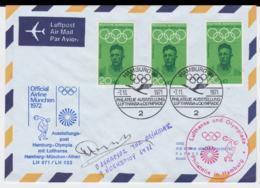 Germany Flight Cover Posted Hamburg 1971 Philatelie Ausstellung Lufthansa Und Olympiade Flown - Briefmarkenausstellungen